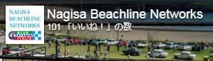 Nagisa-Beachline-Networks