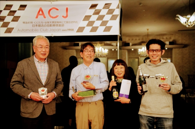 ACJ Newyear meeting2019その43