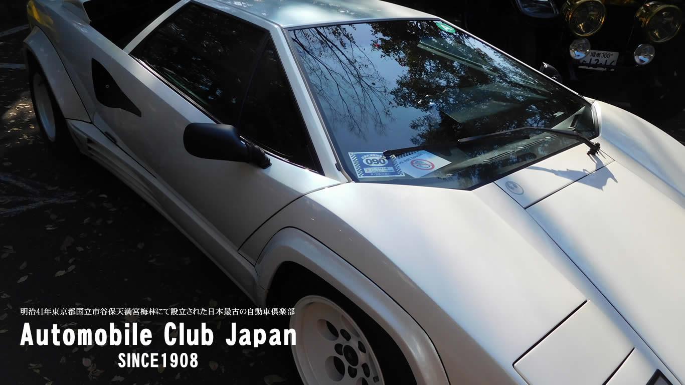 acj-car01