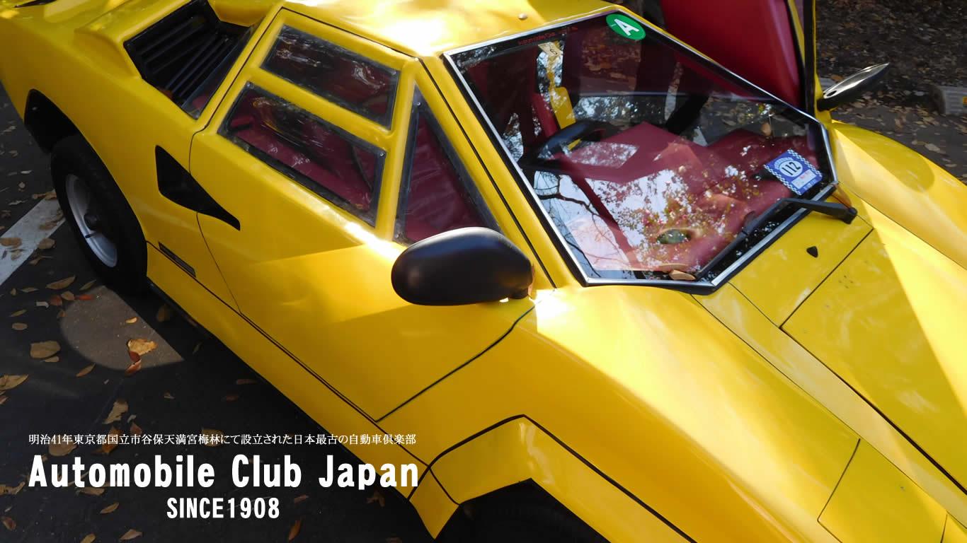 acj-car02