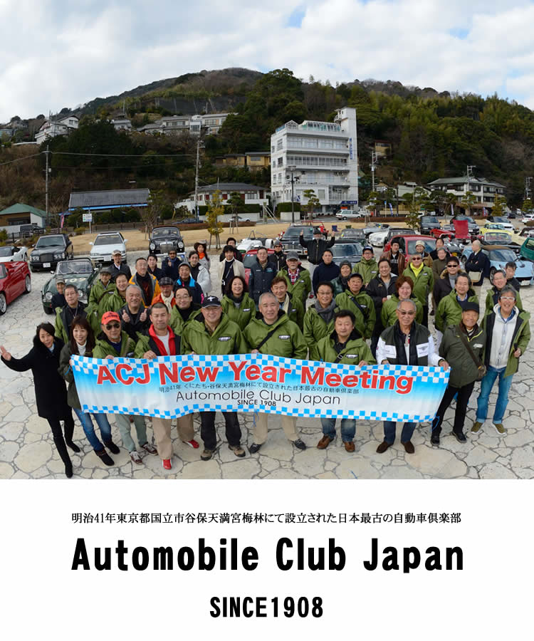 Automobile Club Japan